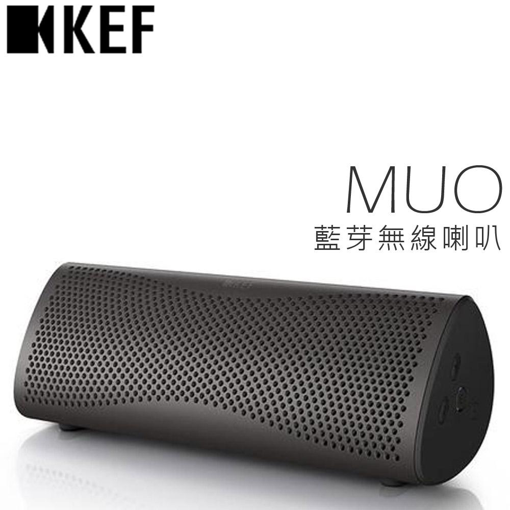 藍芽喇叭 英國 KEF MUO 可攜式