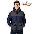 【hilltop山頂鳥】男款超潑水保暖蓄熱羽絨短大衣F22MY4愛國藍