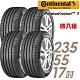 【馬牌】ContiPremiumContact 5 平衡型輪胎_四入組_235/55/17 product thumbnail 2