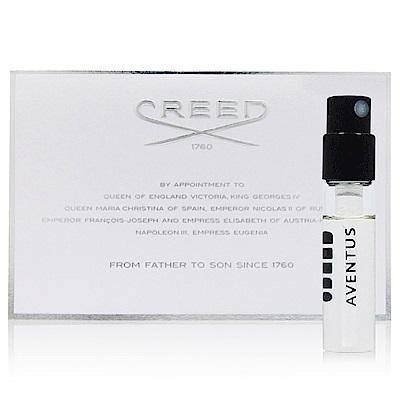 CREED AVENTUS 阿文圖斯男性香水針管 2.5ml