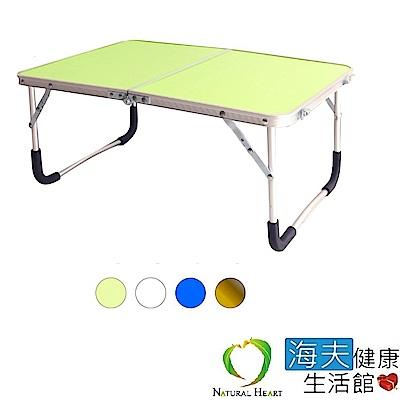 海夫健康生活館床上摺疊收納桌懶人桌