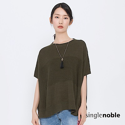獨身貴族 條條有理坑條五分袖針織衫(2色)