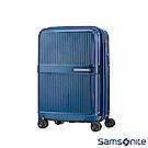 Samsonite新秀麗 20吋Dorsett極線條可擴充TSA硬殼登機箱(藍)