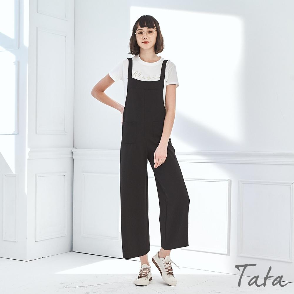 雙口袋背心連身褲 共二色 TATA-F