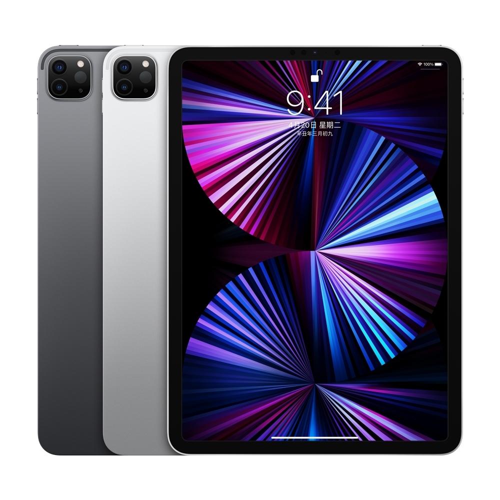 Apple iPad Pro 2021版11吋平板電腦 (2TB WiFi)