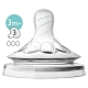 (買就送10%超贈點)【Avent 新安怡】 親乳感防脹氣奶嘴-三孔三號嘴(3M+) (三個月以上寶寶適用) product thumbnail 1