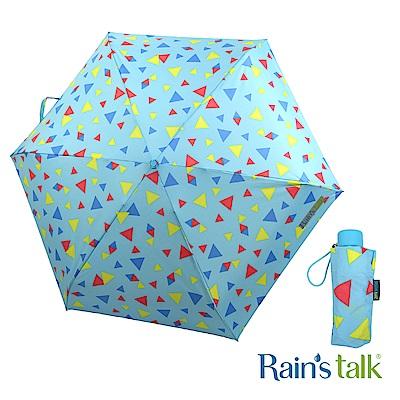 Rains talk 繽紛三角抗UV五折手開傘