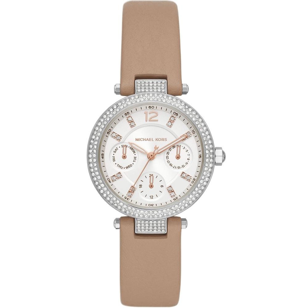 Michael Kors  CAMILLE 璀璨時尚腕錶(MK2913)