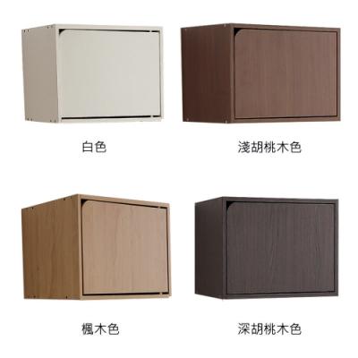 【收納皇妃】木門櫃 開闔木紋櫃 置物層櫃 可堆疊設計 收納更有隱私 置物更整齊 收納櫃 置物櫃 居家
