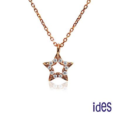 ides愛蒂思 日本輕珠寶玫瑰金系列鑽石項鍊/幸運星14K