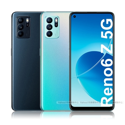 OPPO Reno6 Z (8G/128G) 6.43吋 5G智慧型手機