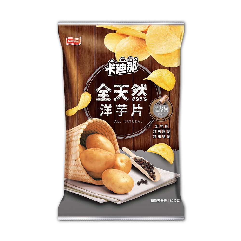 卡迪那 全天然洋芋片-黑胡椒口味(82g)