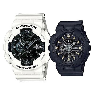 CASIO 多層次搖滾機械感休閒情侶錶(GA-110GW-7A+BA-110GA-1A)