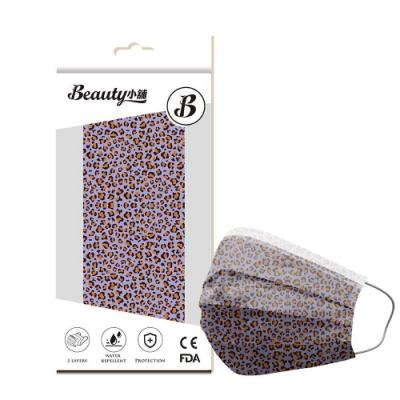 Beauty小舖 印花3層防護口罩-豹紋(狂野紫)(10入/盒)