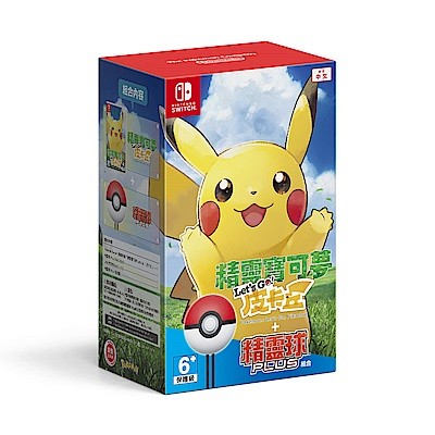 任天堂 Switch 精靈寶可夢Let's Go!皮卡丘 + 精靈球Plus套裝