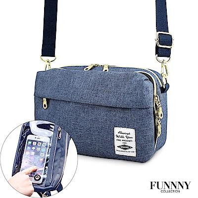 FUNNNY 日本同步 實用2way帆布肩包系列 米谷 結菜 藍