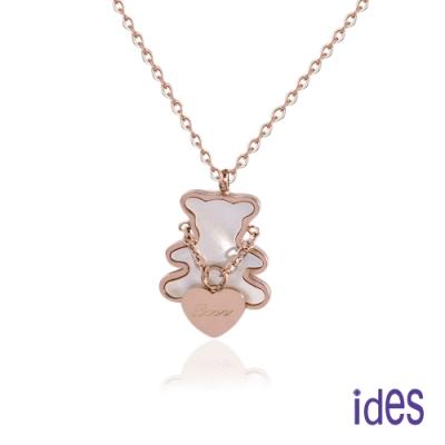 ides愛蒂思 日韓時尚設計鋼鈦珍珠母貝項鍊/熊寶貝