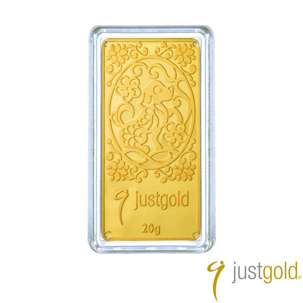鎮金店 Just Gold 富貴吉祥十二生肖金條系列-狗