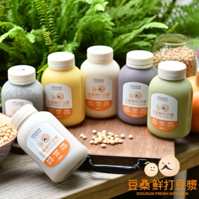 豆桑鮮作豆漿 全營養搭配任選7罐組(320g/罐)