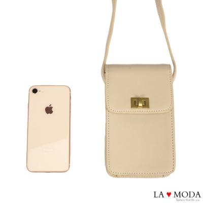 La Moda 旅行出遊最佳搭配 旋鈕釦飾設計肩背斜背手機包(米白)