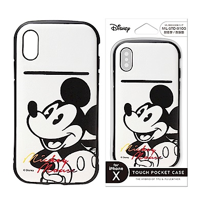 iPhone X 手機殼 迪士尼 軍規防撞/防摔 插卡 軟殼 5.8吋-米奇(白...