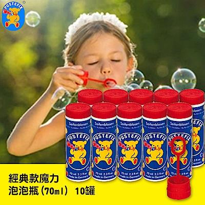 德國Pustefix經典款魔力泡泡瓶(70ml)罐X10