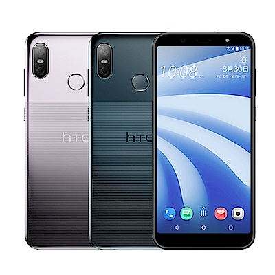 HTC U12 Life (4G/64G)6吋八核心智慧型手機