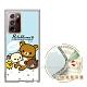 SAN-X授權 拉拉熊 三星 Samsung Galaxy Note20 Ultra 5G 彩繪空壓手機殼(淺藍撒嬌) product thumbnail 1