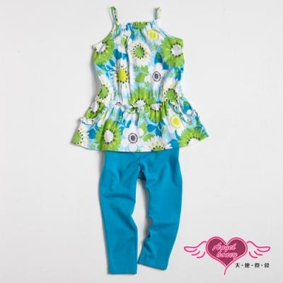 【天使霓裳-童裝】亮麗花朵 細肩帶背心長褲兩件組套裝(藍)
