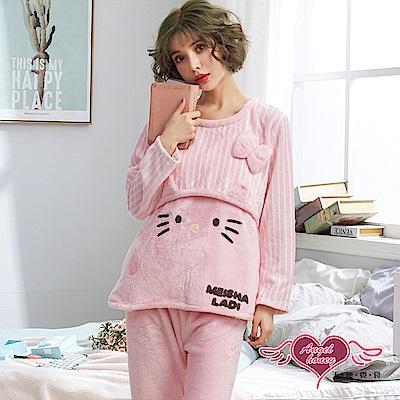 天使霓裳 凱蒂甜心 法蘭絨二件式長袖孕婦哺乳套裝月子服(粉F)