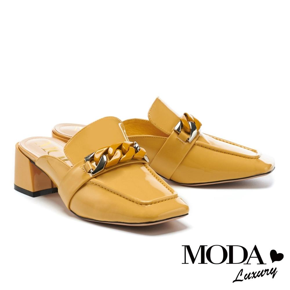 拖鞋 MODA Luxury 復古個性金屬鏈條高跟穆勒拖鞋-黃