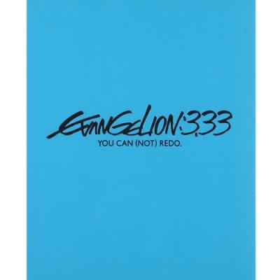 福音戰士新劇場版:Q Evangelion : 3.33   藍光 BD