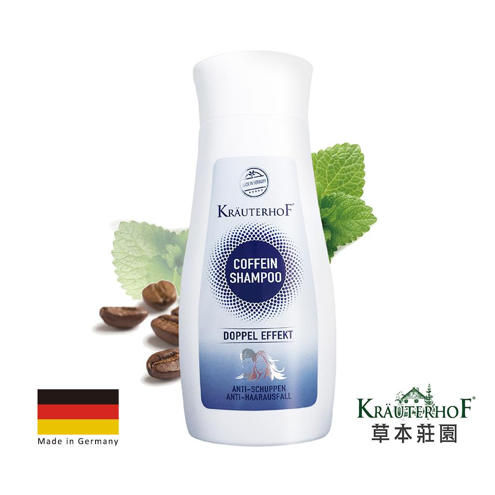 德國 歐森-草本莊園 咖啡因健髮洗髮精(250ml)