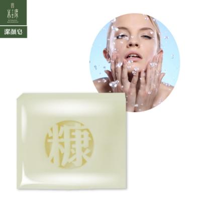 【 手工糠皂】潔顏皂  種子紙