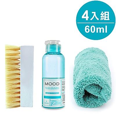[團購_4入組]【MOOD】MIT瞬間極白 洗鞋神器(洗鞋劑60ml+防霉刷+清潔布)