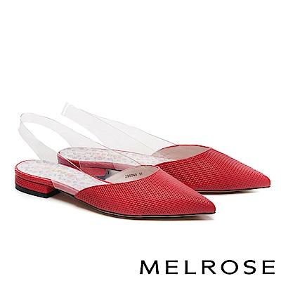 低跟鞋 MELROSE 質感簡約羊皮拼接透明後繫帶低跟鞋-紅