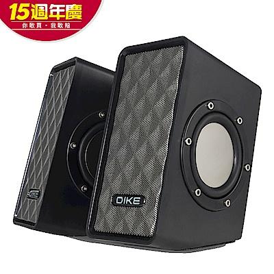 [時時樂限定]DIKE 強力低音振模二件式喇叭-黑 DSM222