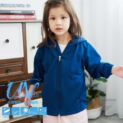 GIAT 台灣製兒童吸排防曬抗UV連帽外套-土耳其藍