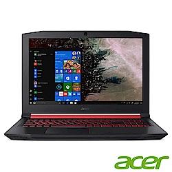 Acer AN515-52-51EZ 15吋電競筆電
