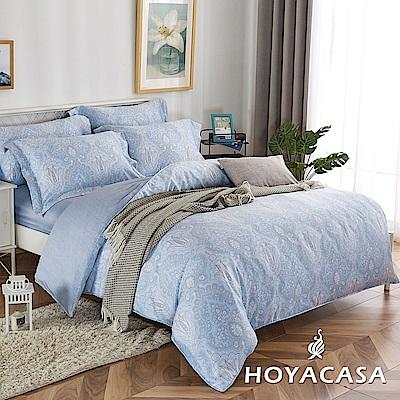 HOYACASA米娜花園 特大四件式抗菌天絲兩用被床包組
