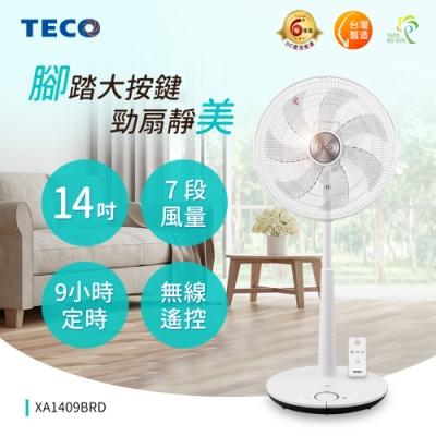 [時時樂限定]TECO東元 14吋 7段速微電腦遙控DC直流電風扇 XA1409BRD