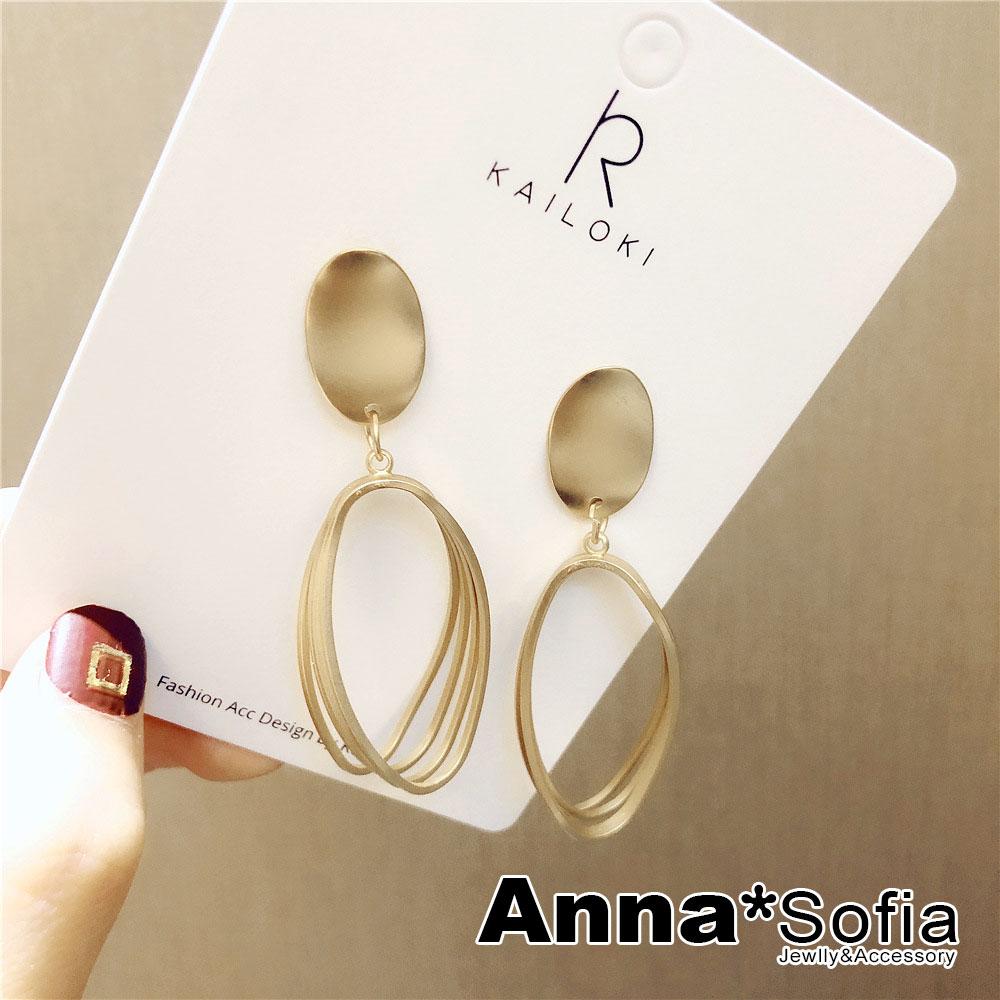 【3件599】AnnaSofia 立體層弧線 中大型耳針耳環(霧金系)