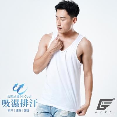 GIAT台灣製輕盈速乾吸濕排汗男內衣-背心(白色)