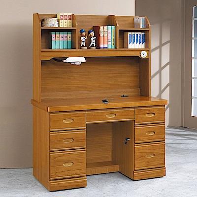 AS-朱莉4.2尺實木書桌-127x59x171cm