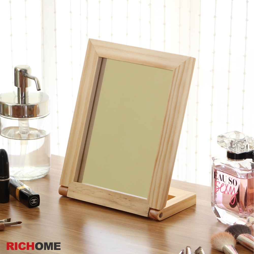 【RICHOME】簡約木質桌上鏡W-H-MR126 17 x 11 x 21 CM