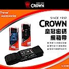CROWN 皇冠 TSA美國海關密碼鎖 防盜行李箱束帶 黑/藍