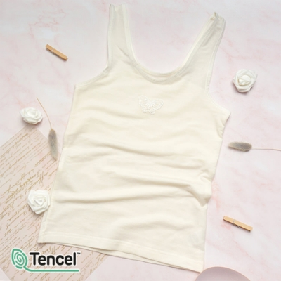 anny pepe 成長型內衣 天絲長版背心型-淡黃
