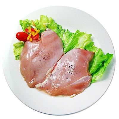 那魯灣卜蜂去骨雞胸肉真空包5包(250g/包)