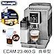 Delonghi ECAM 23.460.S 典華型全自動咖啡機 product thumbnail 1