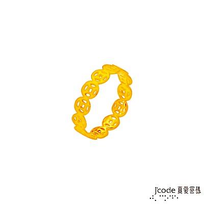 J code真愛密碼金飾 連環賺黃金女戒指